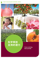 Plant & Food Research - English-Chinese