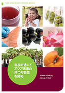 Plant & Food Research - English-Japanese